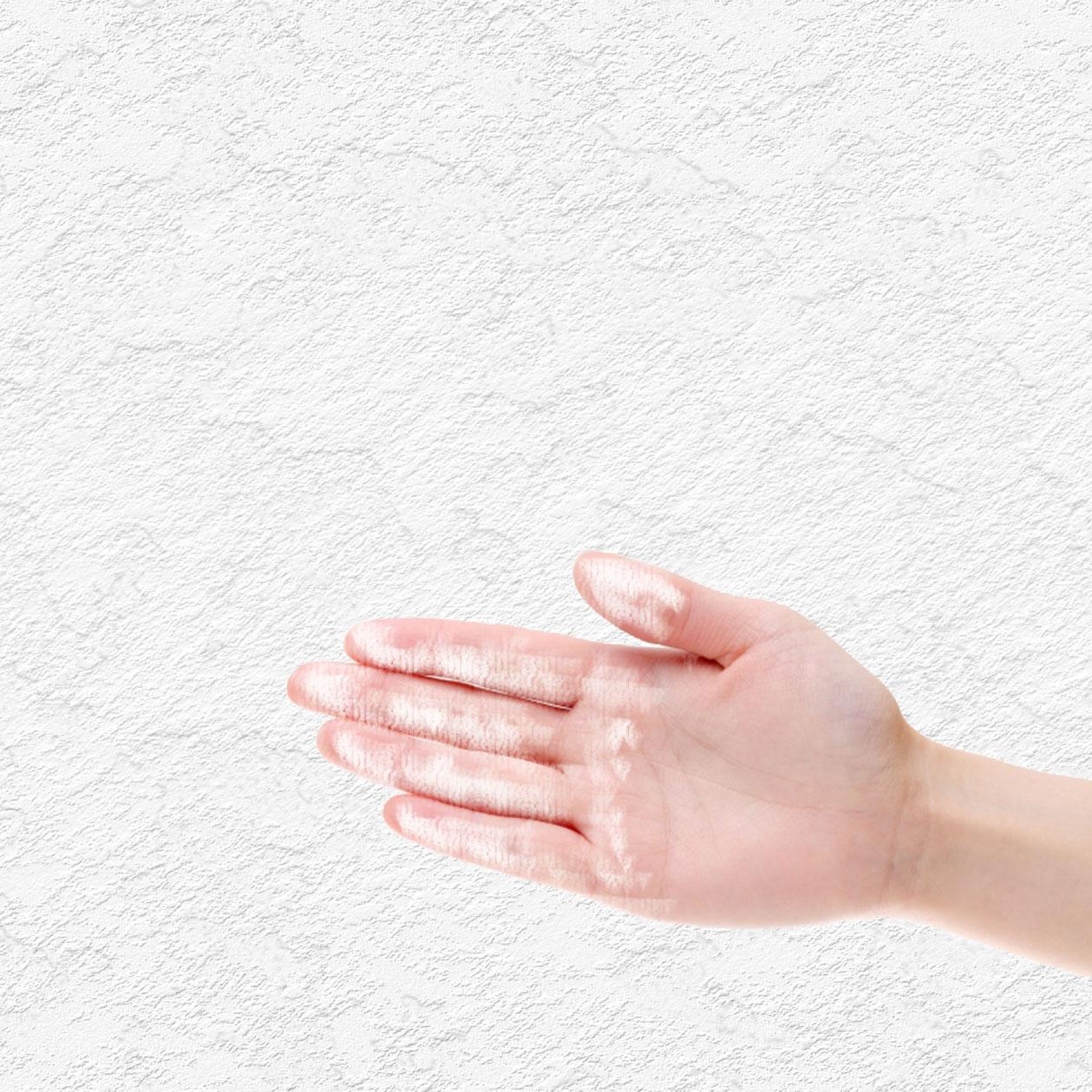 壁を触ると白くなる